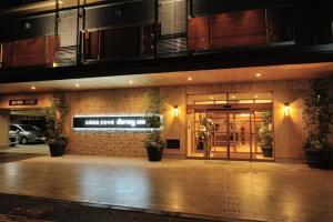 Tennen Onsen Taho-no-Yu Dormy Inn Niigata, Hotely  Niigata - big - 1
