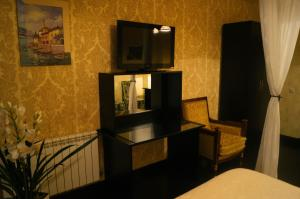 Miniotel24 na Mira, Hotels  Krasnoyarsk - big - 15
