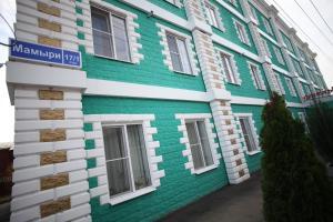 Hotel Viktoria, Hotel  Mosca - big - 22