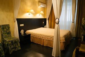 Miniotel24 na Mira, Hotels  Krasnoyarsk - big - 33