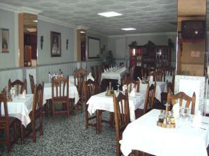 Hostal El Polígono, Pensionen  Lucena - big - 11