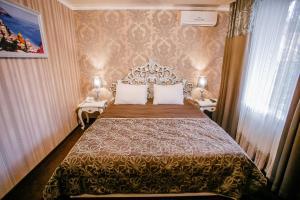 Aristokrat, Hotel  Vinnytsya - big - 63
