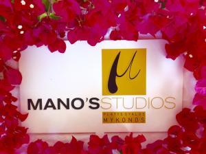 Manos Studios, Apartments  Platis Yialos Mykonos - big - 49