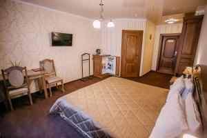 Aristokrat, Hotel  Vinnytsya - big - 78