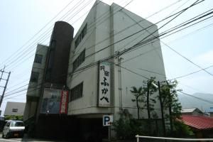 Minshuku Fukabe, Ryokan  Ito - big - 1