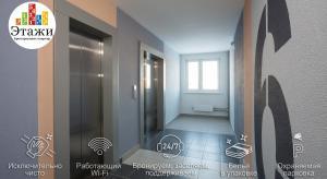 Apartments Etazhi na Kosmonavtov, Appartamenti  Ekaterinburg - big - 112
