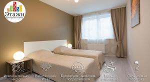 Apartments Etazhi na Kosmonavtov, Appartamenti  Ekaterinburg - big - 111