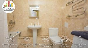 Apartments Etazhi na Kosmonavtov, Appartamenti  Ekaterinburg - big - 109