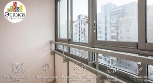 Apartments Etazhi na Kosmonavtov, Appartamenti  Ekaterinburg - big - 20
