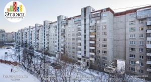 Apartments Etazhi na Kosmonavtov, Appartamenti  Ekaterinburg - big - 88