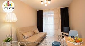 Apartments Etazhi na Kosmonavtov, Appartamenti  Ekaterinburg - big - 87