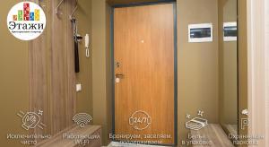 Apartments Etazhi na Kosmonavtov, Appartamenti  Ekaterinburg - big - 63