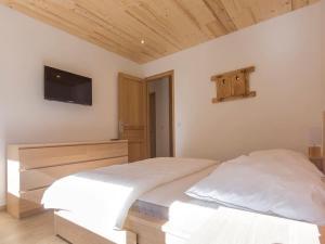 Appart-Hôtel Le Relax - Megève Centre, Apartmány  Megève - big - 22