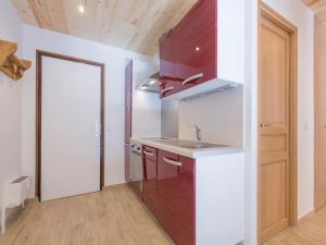 Appart-Hôtel Le Relax - Megève Centre, Apartmány  Megève - big - 24