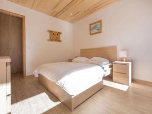 Appart-Hôtel Le Relax - Megève Centre, Apartmány  Megève - big - 32