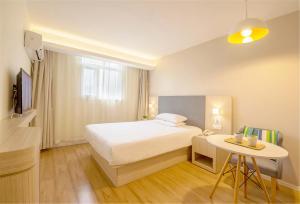 Hanting Express Fuzhou Wuyi Square, Hotels  Fuzhou - big - 26
