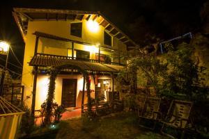 Janaxpacha Hostel, Penzióny  Ollantaytambo - big - 4