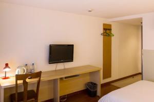 Motel Shanghai South Railway Station Shanghai Normal University, Hotel  Shanghai - big - 19