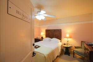 Beach Spa Bed & Breakfast, Bed and Breakfasts  Virginia Beach - big - 73