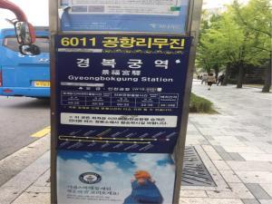 Guest House Pil Une, Pensionen  Seoul - big - 56