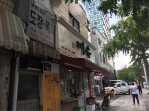 Guest House Pil Une, Pensionen  Seoul - big - 63