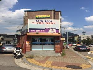 Guest House Pil Une, Pensionen  Seoul - big - 40