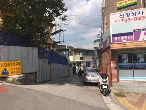 Guest House Pil Une, Pensionen  Seoul - big - 39