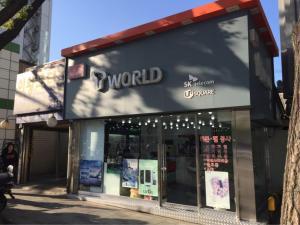 Guest House Pil Une, Pensionen  Seoul - big - 54