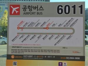 Guest House Pil Une, Pensionen  Seoul - big - 55