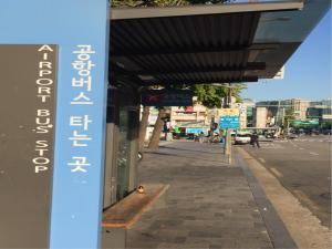 Guest House Pil Une, Pensionen  Seoul - big - 60