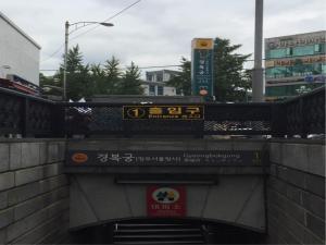 Guest House Pil Une, Pensionen  Seoul - big - 65