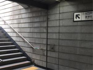 Guest House Pil Une, Pensionen  Seoul - big - 74