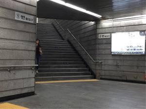 Guest House Pil Une, Pensionen  Seoul - big - 73