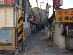 Guest House Pil Une, Pensionen  Seoul - big - 36