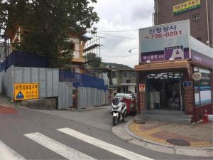 Guest House Pil Une, Pensionen  Seoul - big - 47