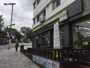 Guest House Pil Une, Pensionen  Seoul - big - 49