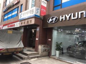 Guest House Pil Une, Pensionen  Seoul - big - 50