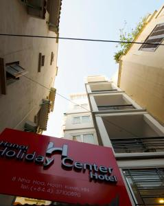 Ha Noi Holiday Center Hotel, Hotels  Hanoi - big - 29
