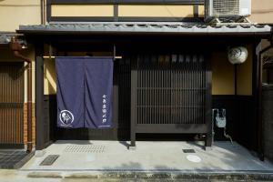 Guest House Rinn Nanajo Takasegawa