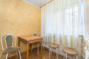 Apartment Bolshaya Krasnaya, Apartments  Kazan - big - 19