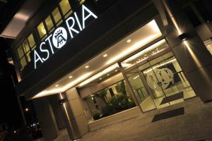 Astoria(Tesalónica)