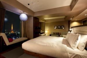 The Royal Park Hotel Tokyo Shiodome, Hotely  Tokio - big - 45