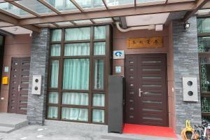 Four Seasons B&B, Проживание в семье  Dongshan - big - 28