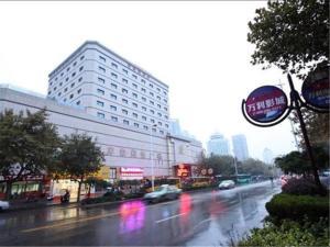 Izunco Inn Qingdao Xiangjiang Road, Отели  Huangdao - big - 1