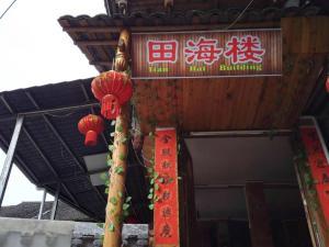Longji Tianhailou Inn