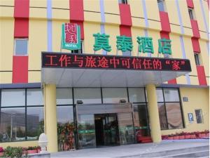 Motel Qingdao Development Zone Middle Changjiang Road, Hotels  Huangdao - big - 10