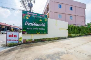 Fruit House Pattaya, Motely  Bang Lamung - big - 80