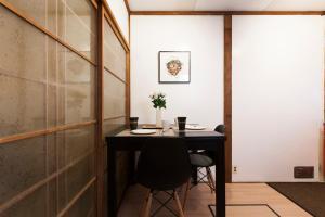 Kyoto ShibaInn Guesthouse, Holiday homes  Kyoto - big - 4