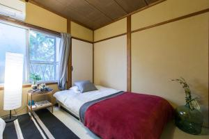 Kyoto ShibaInn Guesthouse, Holiday homes  Kyoto - big - 2