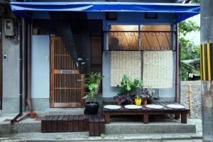 Kyoto ShibaInn Guesthouse, Holiday homes  Kyoto - big - 25